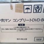 キン肉マン コンプリートDVD-BOX