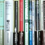 哲学・思想・文学2