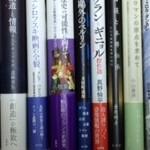 哲学・思想・文学4