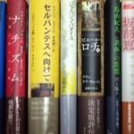 哲学・思想・文学1
