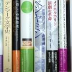 哲学・思想・文学6