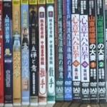 戸隠流忍法・宇城空手・大気拳・太極拳 DVD