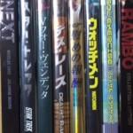 洋画DVD