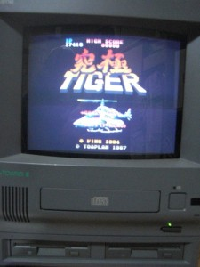 FM TOWNSⅡ 究極タイガー